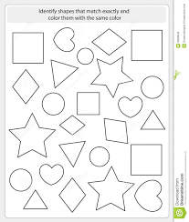 United States Map To Color by Kids Worksheet Match And Color Stock Vector Image 39008640
