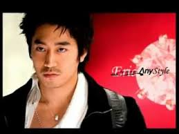 film korea que sera sera eric moon slideshow ost song of firebird korean drama youtube