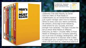Hbr S 10 Must Reads by Hbr S 10 Must Reads Boxed Set 6 Books Hbr S 10 Must Reads
