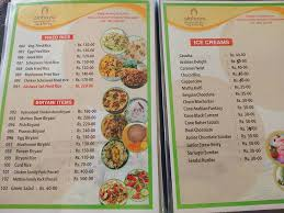 Family Garden Restaurant - akshay family garden restaurant added 8 akshay family garden
