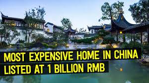 Chinese Home Check Out The Most Expensive Home In China Youtube