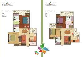 north avenue 2 floor plan
