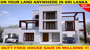 home window design in sri lanka youtube