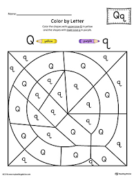 letter q tracing printable worksheet myteachingstation com