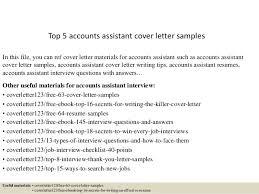top 5 accounts assistant cover letter samples 1 638 jpg cb u003d1434617196