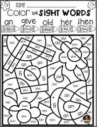 sight words color the boxes sight words the box and words