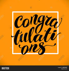 congratulation poster vector written vector photo bigstock