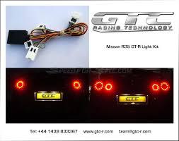 nissan gtr tail lights linney gtc gt r 4 rear tail light kit world u0027s largest selection