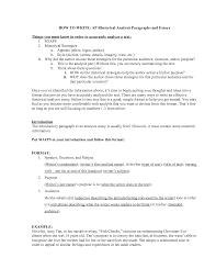 rhetorical analysis essay sample