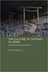 amazon com japan style architecture the culture of copying in japan critical and historical