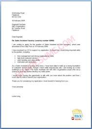 63 cover letter examples for medical assistant medical