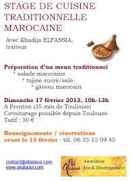 menu cuisine marocaine stages de cuisine marocaine ali alaoui