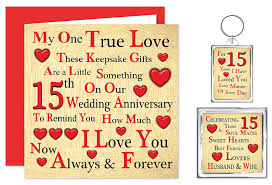 our 15th wedding anniversary gift set card keyring fridge