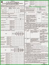department of sericulture tamilnadu recruitments assistant