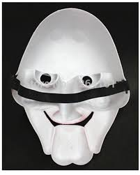 Saw Mask Mask White Picture More Detailed Picture About Yusong Electric