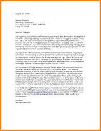 mckinsey cover letter example longestfund tk