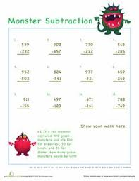 subtractions with regrouping across zeros worksheets printable