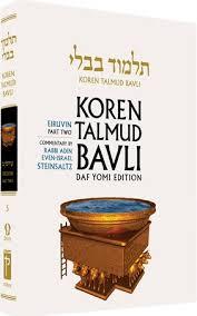 steinsaltz talmud israel book shop gemara talmud