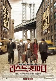 chambres d h es foix ari鑒e 영화 태그의글목록 2 page 서울나그네의대한민국은하나 coreaone