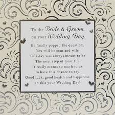 wedding verses wedding bible verses for and groom wedding gallery