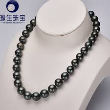 big size necklace images 10 1 13 5mm tahitian black pearl beads necklace 100 real big size jpg
