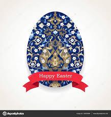 ornamental egg card with ribbon stock vector annapoguliaeva