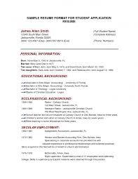 Sample Profile Statements For Resumes Internship Resume Samples U0026 Writing Guide Resume Genius