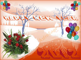 new year wish card greeting cards for new year 2012