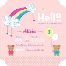 kitty birthday party ideas invitations wording crafts