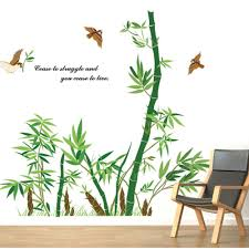 chinese style traditional bamboo sticker pastoral green plant