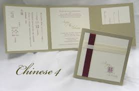 wedding invitations edmonton bilingual multicultural invitation collection
