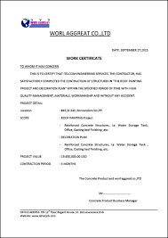 doc 400514 experience certificate formats u2013 work experience