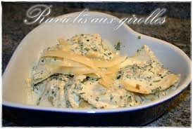 cuisine girolles raviolis aux girolles pour le kkvkvk n 14 de cuisine