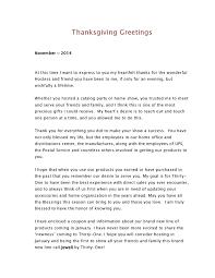 thank you letter fietsam