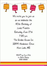 birthday party invitation wording cimvitation