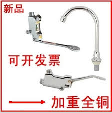 Foot Pedal Faucets Cheap Faucet Pedal Find Faucet Pedal Deals On Line At Alibaba Com