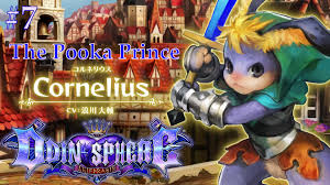 odin sphere leifthrasir the pooka prince walkthrough part 7