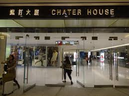 entrance glass door file hk central 遮打大厦 chater house name sign entrance glass