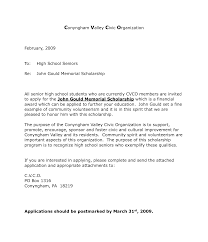 scholarship cover letter samples 11 sample thank you letter for