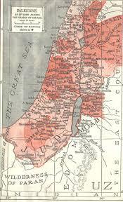 Biblical Maps Bible Times 2a 24 Photos