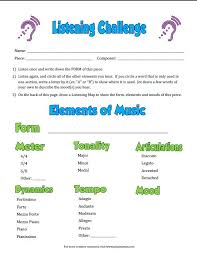 elements of music worksheet free worksheets library download and