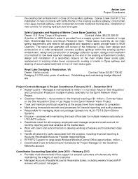 Accounts Receivable Job Description Resume by Amber Lum Asi Resume