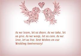 5th year wedding anniversary cool 5th year wedding anniversary gift 8 5th year wedding