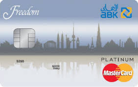 online prepaid card apply online for prepaid card cards al ahli bank of kuwait