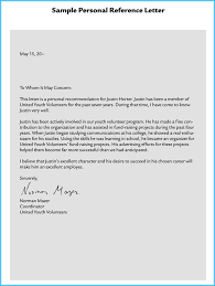 reference letters samples letter idea 2018