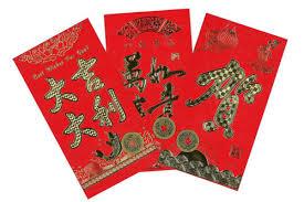 lucky envelopes lucky envelope with coin asiastore at asia society