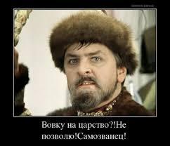 Ivan Meme - create meme ivan the terrible ivan the terrible ivan vasilievich