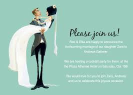Hosting A Cocktail Party - a cocktail party honoring zara u0026 andreas online invitations