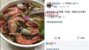 po麝e de cuisine 飯湯 海鮮多到爆老饕每天報到