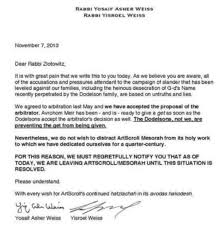 Thank You Letter After Interview Current Employer Resignation And Thank You Letter